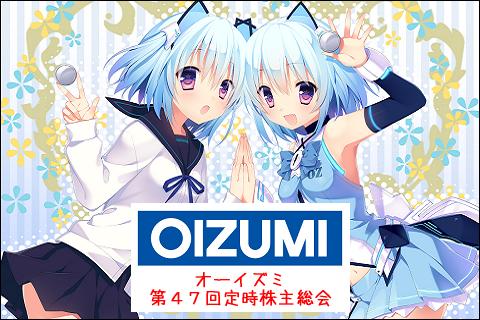 1000chan_kabunusisoukai_v1.png