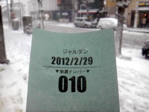 DVC00582.JPG
