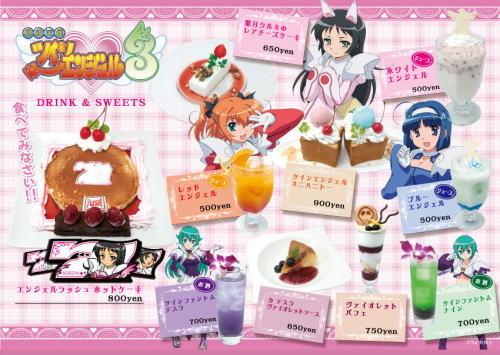 cafe_a_03.jpg