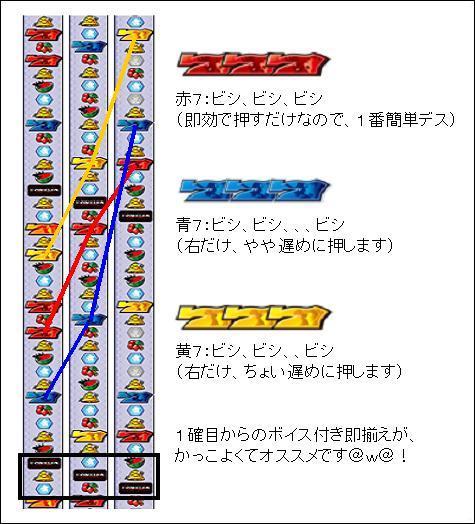eva4_zokuzoroe.JPG