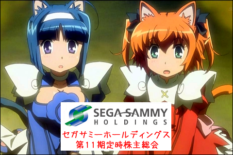 segasammy_20150617_kabunusisoukai_v3.png