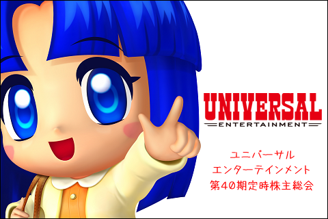 universal2013_v2.PNG