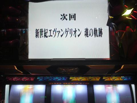 2010030311070000.jpg