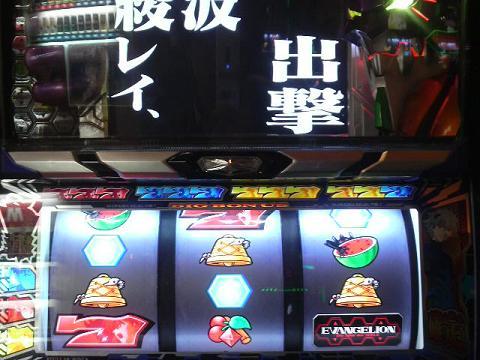 P1000222.JPG