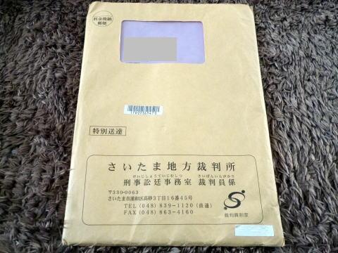 P1020637_v2.JPG