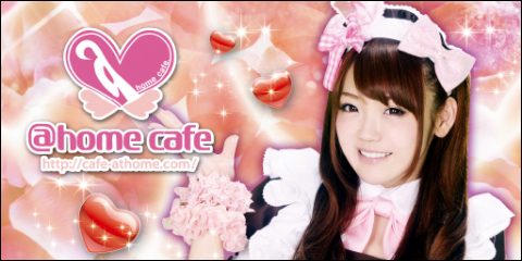 a_home_cafe_3.PNG