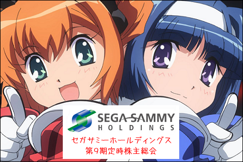 segasammy2012_v3.png